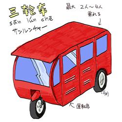 arashi_irasuto