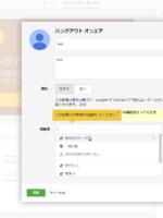 Haishin04_shichoosha