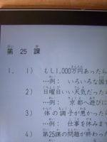 MinNichi200
