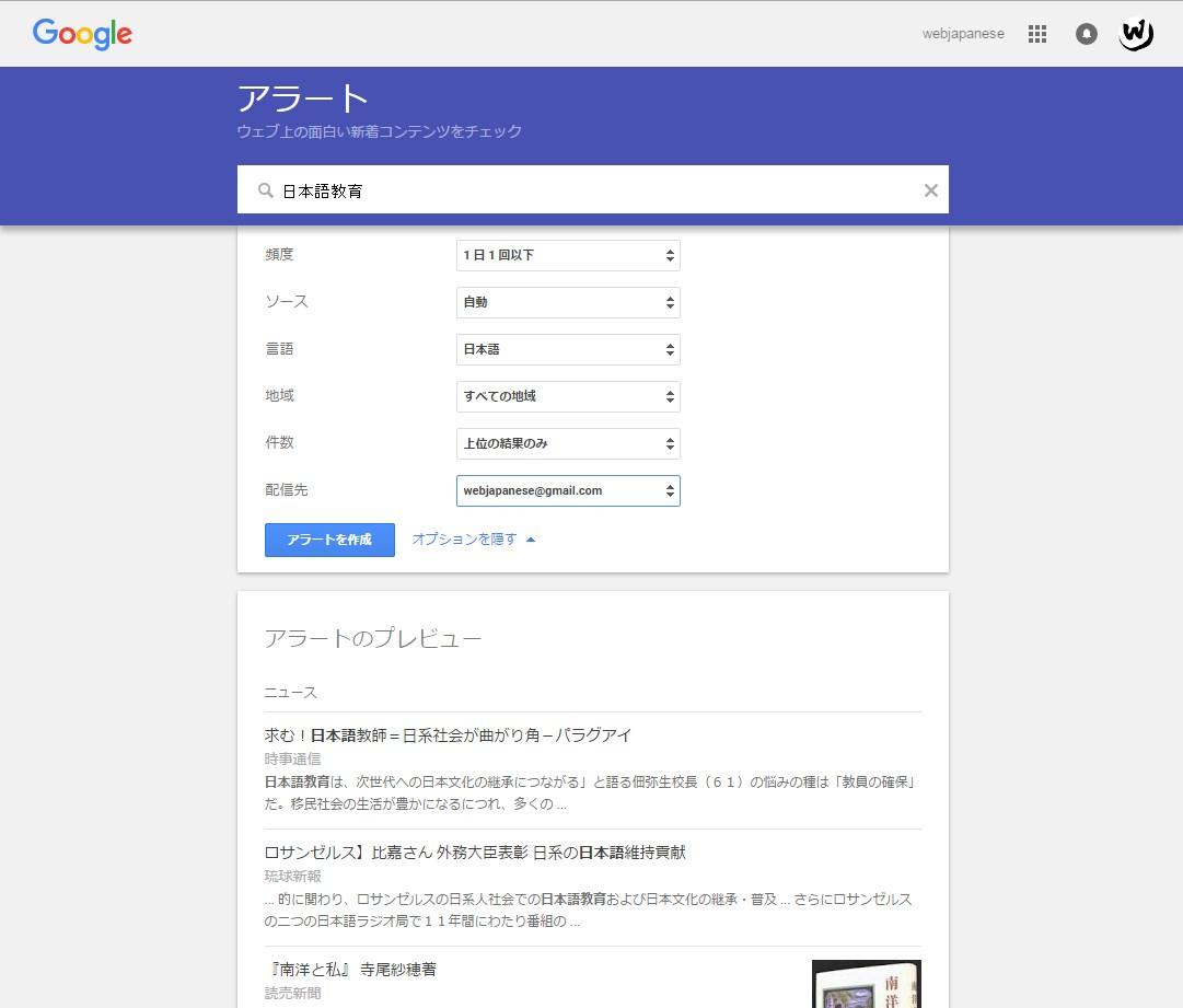 日本語教育サクサク 基礎編 1.0 ...