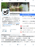 twi_home