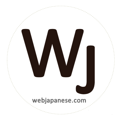 WEB JAPANESE BOOKS