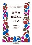 https://webjapanese.com/dokuhon/files/Amazon_bunkoChikuma.jpg